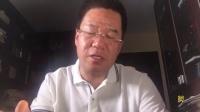 马光远:下半年房价会怎么走,还能出手买房吗?