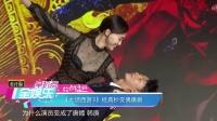 优酷全娱乐 2016 7月 《大话西游3》经典秒变偶像剧 160719