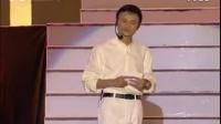 马云2016最新震撼人心的演讲:为什么有些人会穷一辈子 成功是靠正确投资 奔跑吧兄弟 陈安之 俞凌雄
