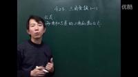 高中数学 数学怎么才能学好 学好理科原来那么简单