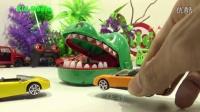 飞燕传媒 玩具车王国 汽车玩具玩游戏 玩具总动员 赛车总动员 儿童玩具试玩测评 519