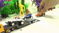 飞燕传媒 玩具车王国 汽车运输船玩具 玩具总动员 赛车总动员 儿童玩具试玩测评 509