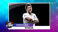 女主播滤镜奇术落差巨大 DOTA2中国再添世界冠军 pokemon go 口袋妖怪