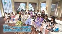 AKB48子团成员短处曝光 网友:根本是公开处刑 160719