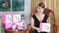 丰胸丰乳康熙来了推荐粉嫩公主酒酿蛋总代FNGZ003介绍 (31)