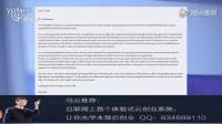马云白宫午餐或与阿里巴巴被反假联盟撤销会员资格有关(云商大米1)