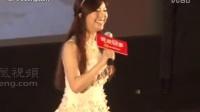 宅男女神赵奕欢《爱爱囧事》首映-20130730凤凰视频-最具媒体品质的综合视频