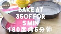 让人流口水的彩虹蛋糕原来是这么做的呀!