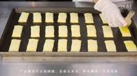 奥昆--叉烧酥烘焙流程