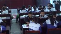 初中语文视频七上语文版《犟龟》四川颜红梅