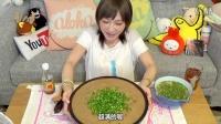 【大吃货爱美食】木下养不起之6公斤神似明太子口感的营养美食野苋菜 160719