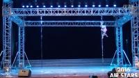 2016AIRSTARS亚洲空中舞蹈艺术大赛 女子钢管职业组 林霓 春香传的阳光房 完整版相关视频