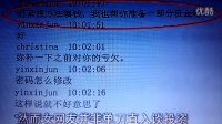 炒黄金实际是诈骗,广东惠州市8名男子网上被美女色诱诈骗数十万元。