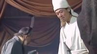 三国演义【赵云之死】