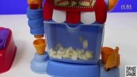冰淇淋机器 爆米花机器 橡皮泥爆米花 儿童益智玩具