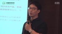 中国泵系统绿色节能产业联盟7.20
