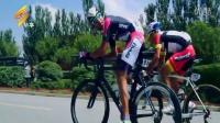 视频: 2016环青海湖国际公路自行车赛华亭过境段----预告片