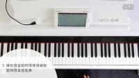 如何正确使用钢琴踏板?