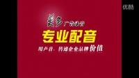 2016中秋国庆品牌服装促销广告语