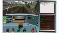火车快开实录版第一部,真实小火车驾驶室场景,托马斯和他的朋友们,开火车汽车总动员