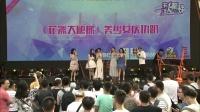 2016斗鱼嘉年华(上海)第三天 LGD DC MOON FLY