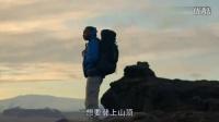 马云推荐2016超励志短片《致不平凡的你》