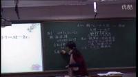初中数学人教版七上《3.2 解一元一次方程(一)》天津侯亚楠
