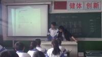 初中数学人教版八下《数学活动》天津马世萍
