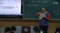 初中数学人教版七上《2.2 整式的加减》天津赵汀