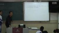 初中数学人教版七上《3.1 从算式到方程》天津金树芊