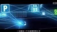 【走出大学】马云 现在是大众创业的最好时机,亲~你怎么看互联网+时代改变中国经济颠覆的世界  你准备好了吗