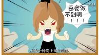 中网网址动画宣传片