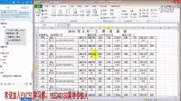 Excel教程《工资条的各种做法技巧、透视表、邮件合并》