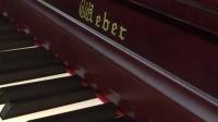 韦伯钢琴IW125试音广州名利琴行独家总代理