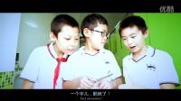 《我的武器》_北京第二外国语学院附属小学