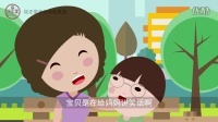 MG动画《猪鼻子的故事》-猪鼻子短的原因原来是这样啊!