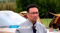 新车零距离:  新一代富豪的最爱 西藏试驾宾利添越Bentayga