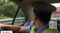 红绿灯20160721交管部门专项整治高速路大货车违法 高清