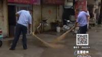广场管理处:组织共产党员 服务社区商户【直播宿州】