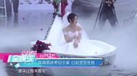 鹿晗吴亦凡与SM恩怨终结 陈妍希回门已知宝宝性别 160722