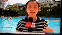 这里是贵州石阡   国内外美女出席开幕式   贵州-2播出