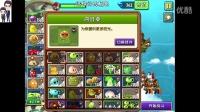 植物大战僵尸2第349期☆天空之城第1、2和3天星☆苹果IOS系统ipad中文版