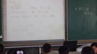 初中语文视频七下语文版《黔之驴》湖南廖双飞