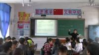 初中语文视频七下语文版《骆驼寻宝记》湖南刘培培