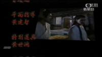 香港回憶片段-古天樂、李若彤、李綺虹神鵰俠侶蝦碌片段 (1)