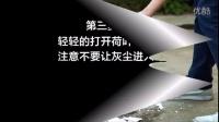 燕九坊酒类专营店-开坛视频