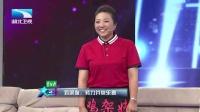 """大王小王 2016 鸡架妹 努力并快乐着 160722 美女秀""""鸡架舞""""引爆笑"""