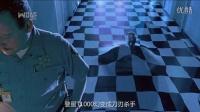 AR/VR终极体验:《终结者2》25周年特展深圳首发
