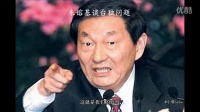 这才是中华好声音!听着真特么提气!毛主席邓小平朱镕基讲话