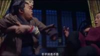 Xi Qi Yang Yang Xiao Jin Lian trailer